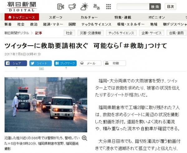 news_20170706191605-thumb-645xauto-116306.jpg