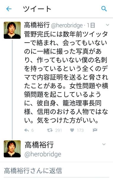 noihoiC7SOJTbU4AAt-X3_201708100051229b7.jpg