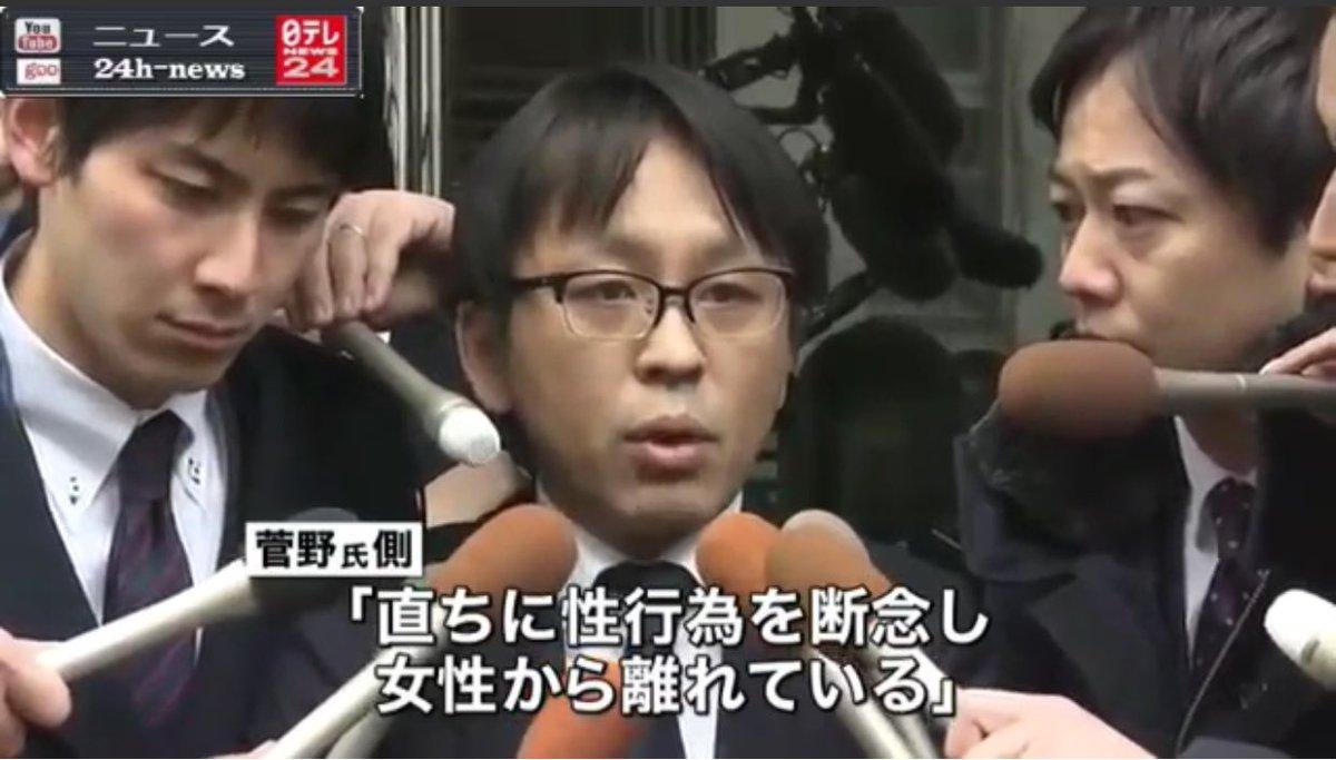 【福岡】住宅に侵入、寝ていた女子高生にわいせつな行為をした疑い 無職の19歳少年を逮捕 現場の靴跡で特定…嘉麻市©2ch.net->画像>7枚