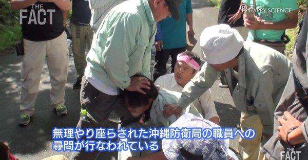 okinawa0101.jpg