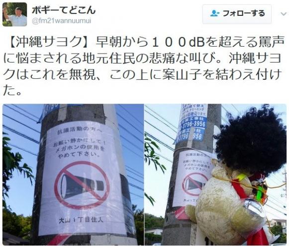okinawa1486824945.jpg