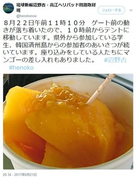 okinawa7621f391f0339e31db8d1fbc92d373e6.jpg