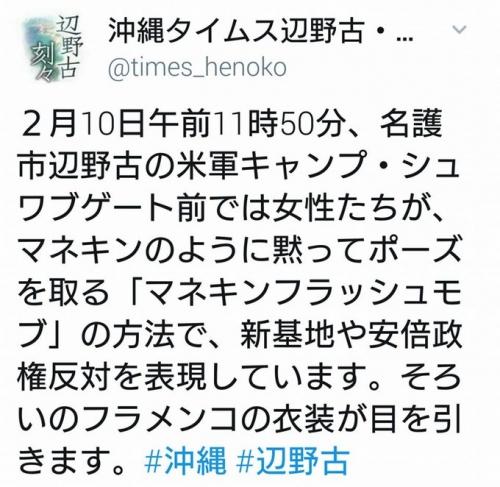 okinawaC4TpuAVUYAAMkBR.jpg