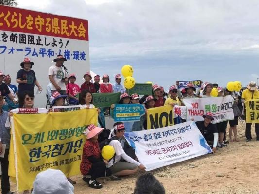 okinawaC_50JKYUMAAJpTI.jpg