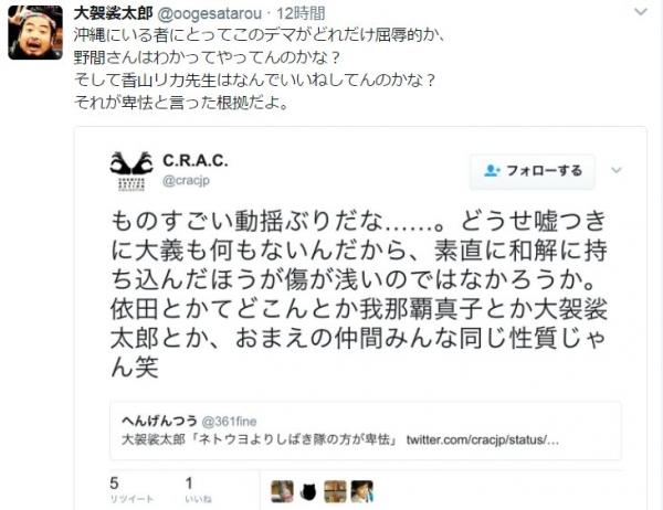 okinawaC_7TDtMUQAAUAOs.jpg