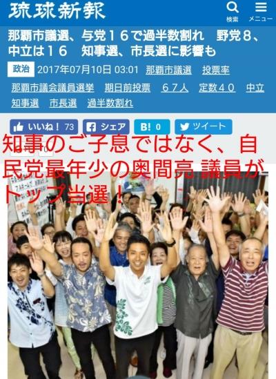 okinawaDEUo-HLUMAAR2DZ.jpg