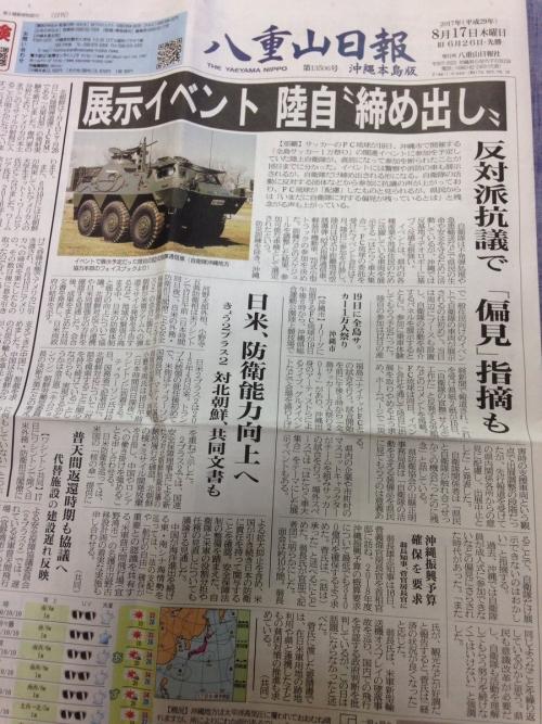 okinawaDHY9PuBUAAAdZXY.jpg