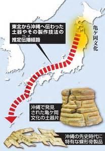 okinawath.jpg