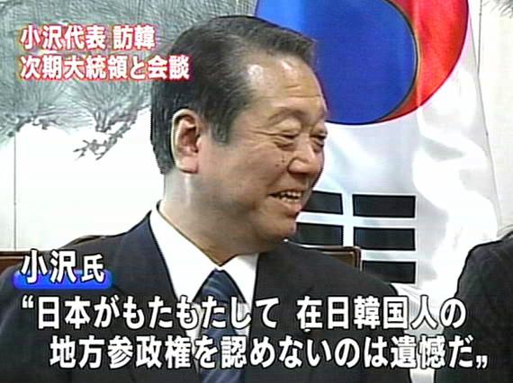 ozawa_gaisan_002_2017051016220077d.jpg