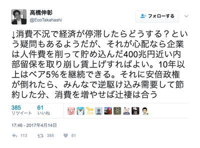 payoku006_2017052410453622d.png