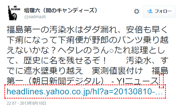 payoku14_20151124201615ead.png