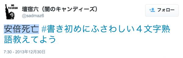 payoku3598b5d0.png