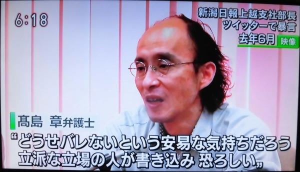 payoku60341a45.jpg