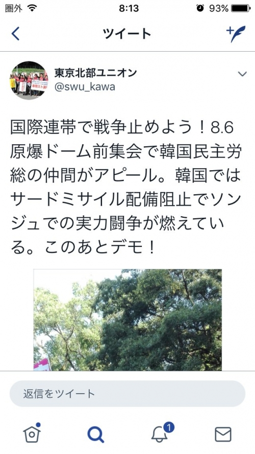 payokuDGgICR2VoAE9eNJ.jpg
