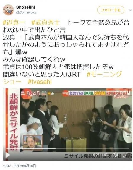 sayokukita09.jpg