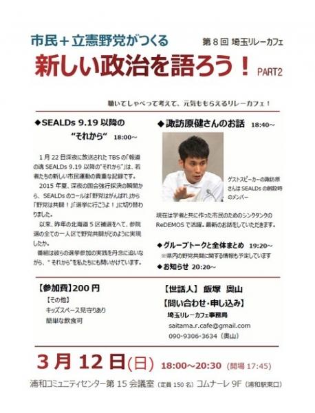 suwahara16aaa1e-s.jpg