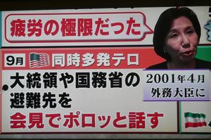 tanaka006.jpg