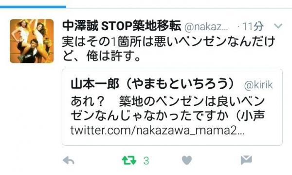 tukijiC_ifmqCVoAEK8cI.jpg