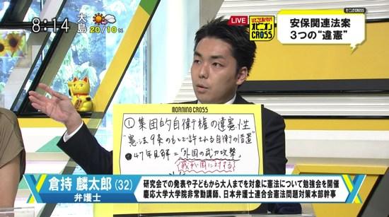 yamaogazou2915.jpg