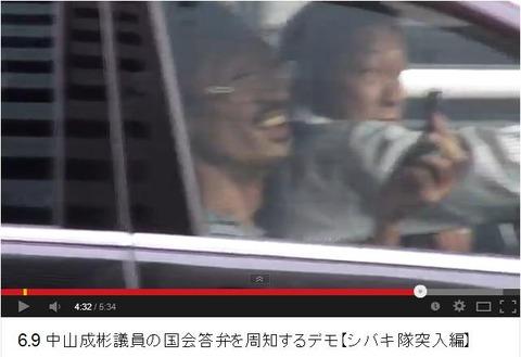 yokokawae61f139b-s.jpg