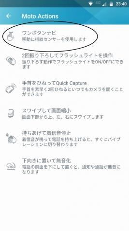 Screenshot_20170916-234008.jpg