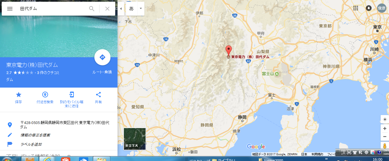 田代ダムマップ
