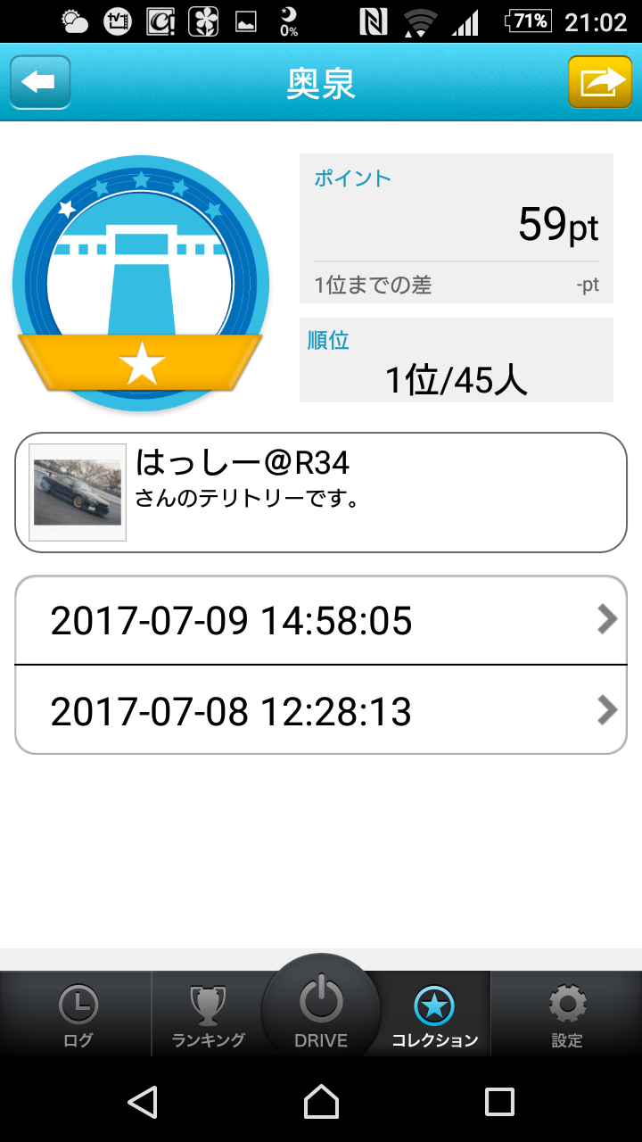 Screenshot_20170709-210254.png