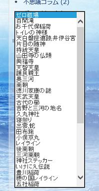 タグ 画面02
