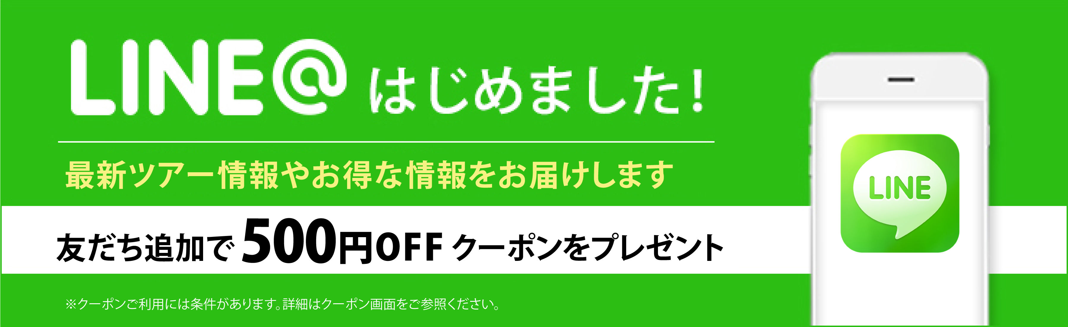 start_20170525163001a13.jpg