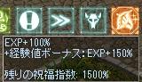 20170603_02.jpg