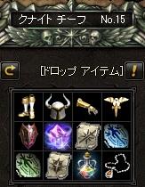 20170608_02.jpg