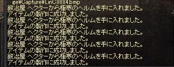 20170712_0704_02.jpg