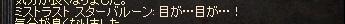 20170729_03.jpg