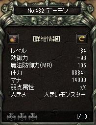 20170806_05.jpg