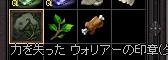 20170910_03.jpg