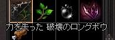 20170918_01.jpg