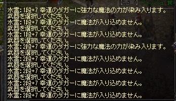 20170921_09.jpg
