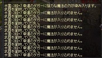 20170921_10.jpg