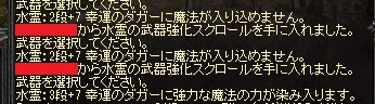 20170921_11.jpg