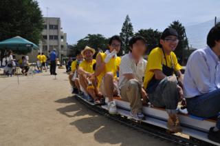 2016黄色い軍団