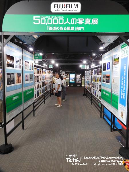 20170723鉄道博物館02