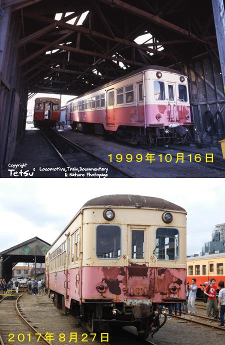 1999-2017 キハ5800比較画像