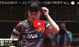 平野美宇VSオショナイケ(1回戦2/4)世界卓球2017