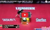 許昕VSカルデラノ(3回戦)世界卓球2017