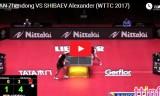 樊振東VSシバエフ(3回戦)世界卓球2017