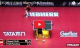 樊振東VSフィルス(4回戦)世界卓球2017