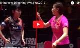 平野美宇VS丁寧(準決勝・長時間)世界卓球2017
