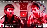 張本智和VS廖振珽(3回戦・長時間)世界卓球2017
