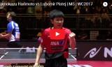 張本智和VSルボミール(4回戦・長時間)世界卓球2017