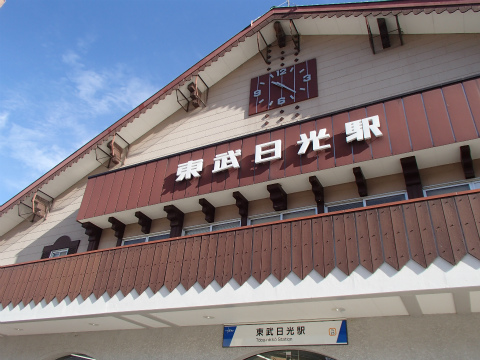 161229日光鬼怒川01